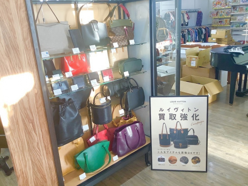 愛知蟹江 リサイクルショップの名古屋 リサイクルショップ