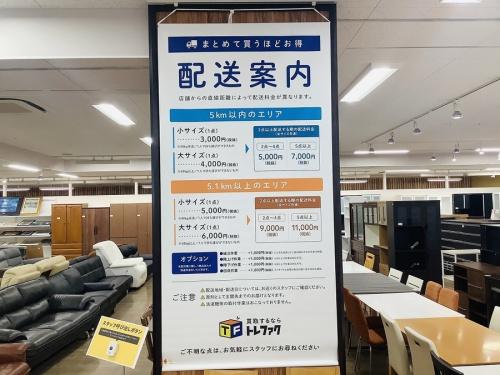 名古屋 リサイクルショップの愛知蟹江 買取