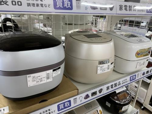 愛知蟹江 リサイクルショップ