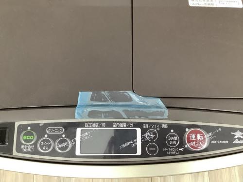 暖房 中古の名古屋 リサイクルショップ