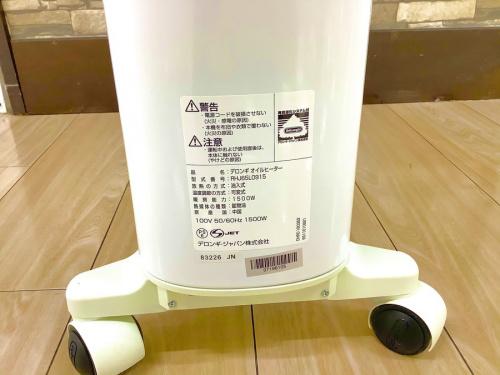 名古屋 リサイクルショップのオイルヒーター 買取