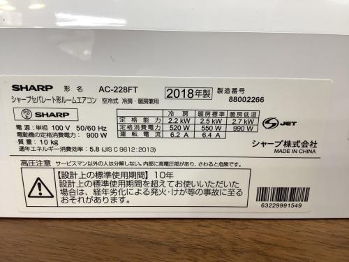 中古 愛知 蟹江の名古屋 リサイクルショップ