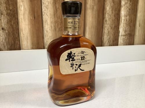 お酒の名古屋 リサイクル