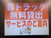 トレファク上尾店ブログ