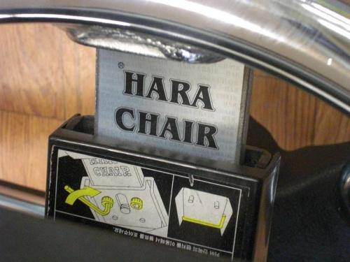 オフィスチェアのHARA CHAIR