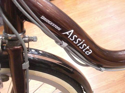 自転車のBRIDGESTONE