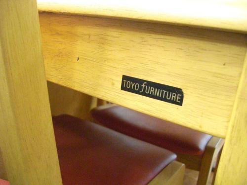 TokyoFurnitureの4点セット