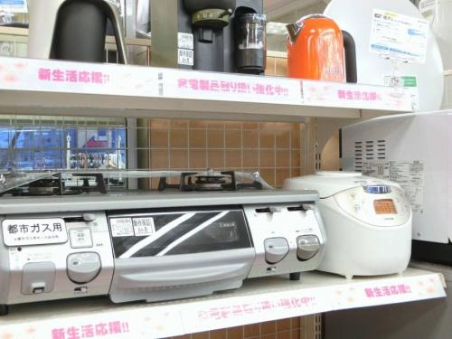 家電製品の冷蔵庫