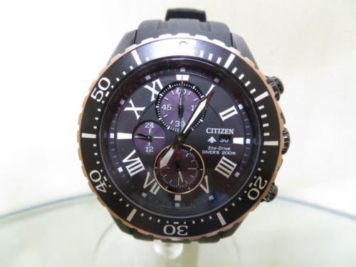 腕時計のCITIZEN(シチズン)