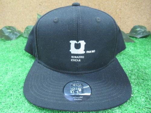 帽子のキャップ