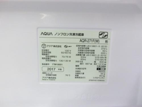 3ドア冷蔵庫のホワイト