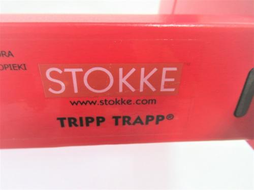 ベビーチェアのSTOKKE Tripp Trapp