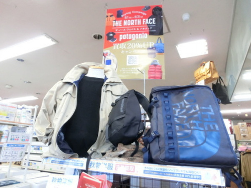 THE NORTH FACEの上尾 買取 リサイクル