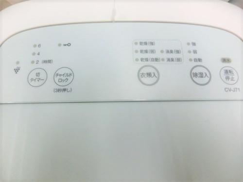 コンプレッサー式除湿機のSHARP