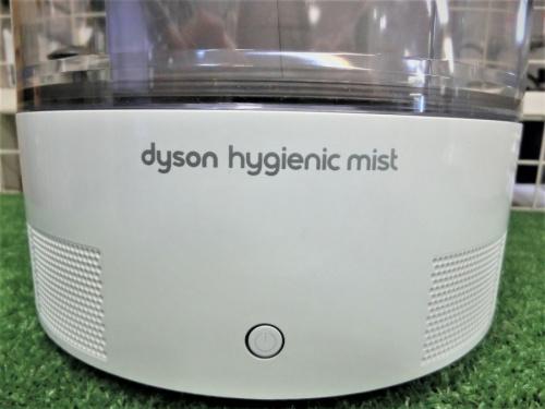 加湿器の超音波式加湿器
