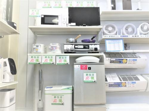 生活家電の洗濯機 冷蔵庫