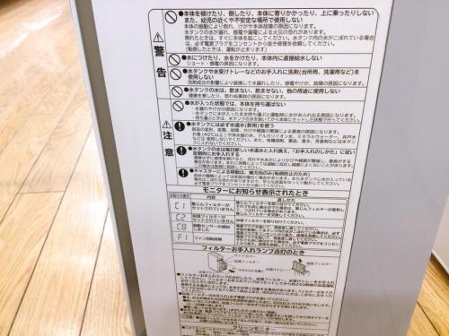 埼玉 上尾 桶川  中古家電