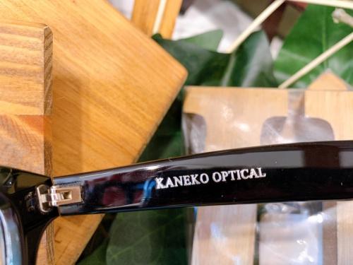 伊達眼鏡のKANEKO OPTICAL(カネコオプチカル)
