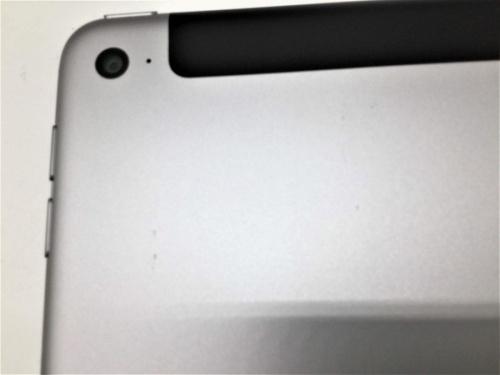 Apple  アップルの上尾 桶川 リサイクル