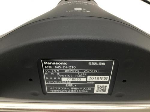 MS-DH210-Kの上尾 桶川 リサイクル