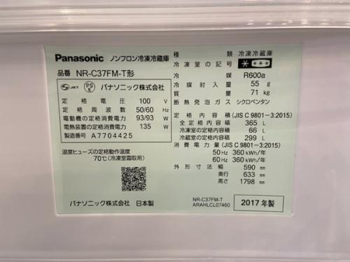 Panasonic パナソニックの上尾 桶川 熊谷 鴻巣 リサイクル