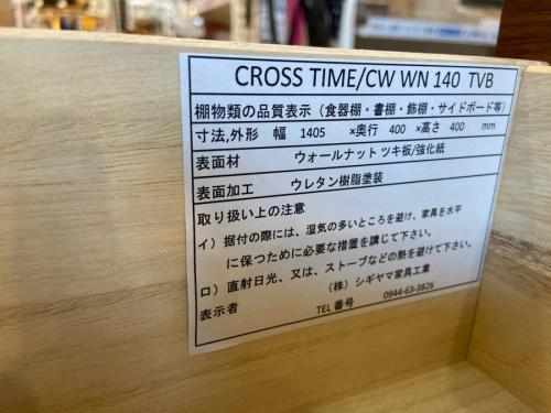 シギヤマ家具の上尾 桶川 熊谷 鴻巣 リサイクル