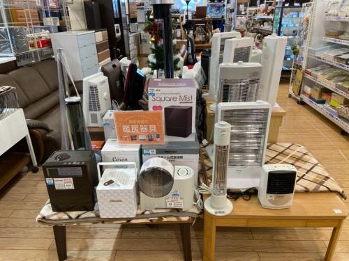 燃焼系暖房器具の暖房器具
