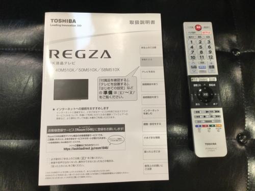 液晶テレビの液晶テレビ