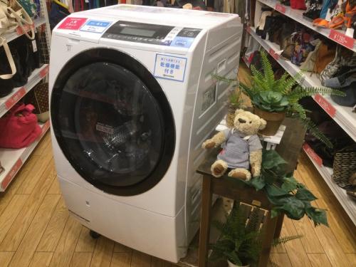 埼玉 家電の洗濯機