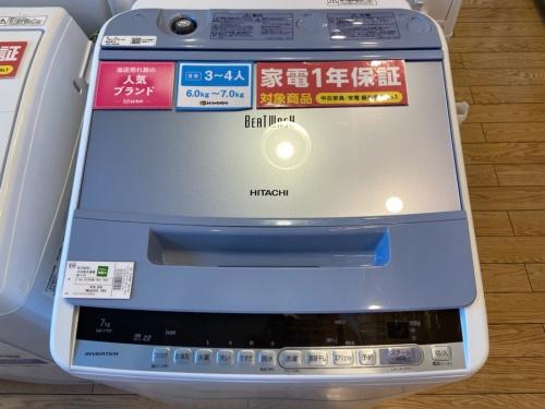 洗濯機のHITACHI 日立