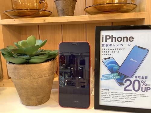 iPadのiphone アイフォン 買取