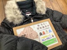 トレファク上福岡店ブログ