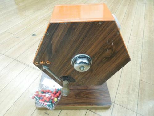 新井式廻轉抽籤器のガラポン