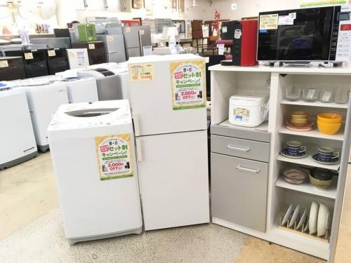 割引の冷蔵庫
