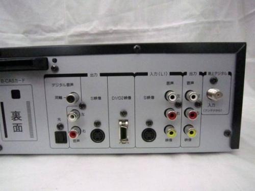 DVDレコーダーのVHS