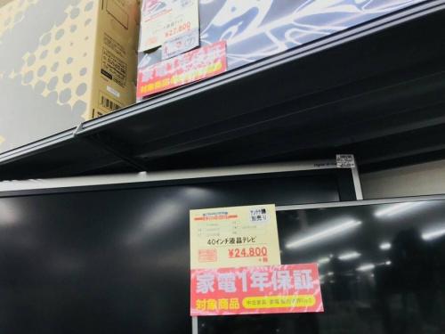 液晶テレビの炊飯器