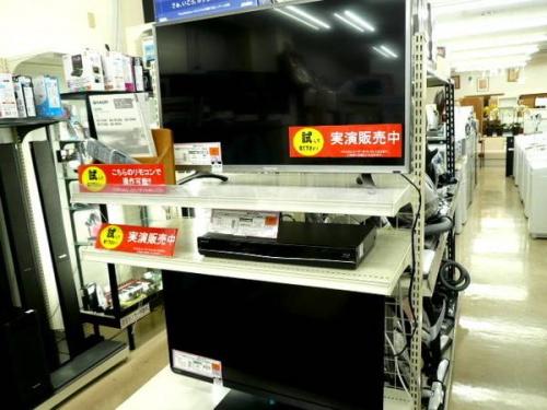 中古テレビの上福岡店新入荷