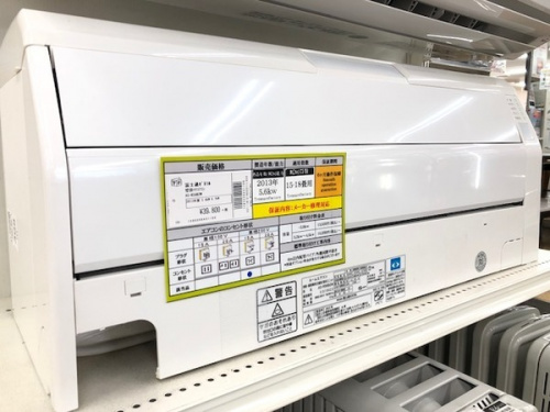 冬物家電の上福岡店新入荷