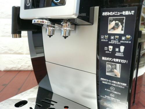 コーヒーメーカーのデロンギ