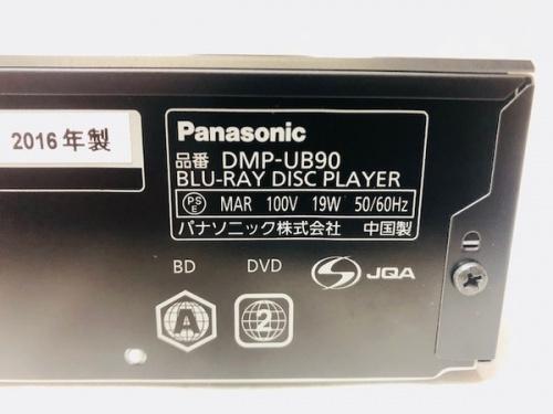 PanaspnicのBlu-rayプレーヤー
