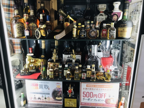 ウイスキー ブランデーのキャンペーン