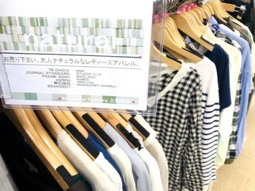 上福岡 買取 服の上福岡 中古 服