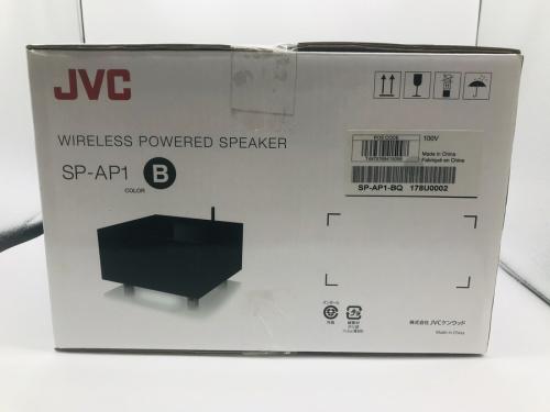 JVCのワイヤレススピーカー