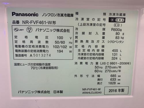 Panasonicの冷蔵庫 6ドア