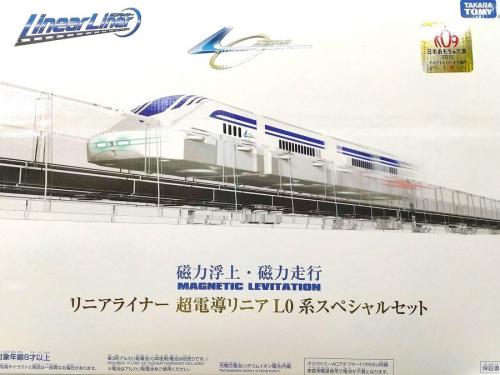 リニアライナー 超電導リニアL0系スペシャルセットのTAKARA TOMY