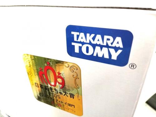 TAKARA TOMYの未使用品