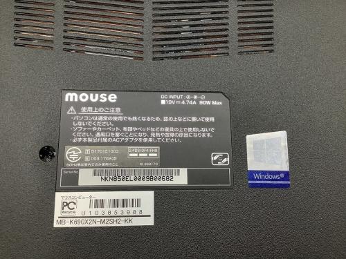mouse computerのMB-K690X2N-M2SH2-KK