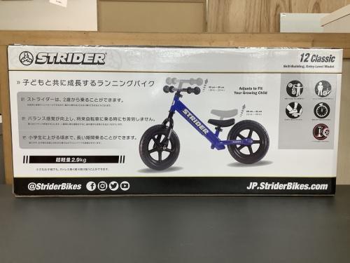 ランニングバイクのSTRIDER