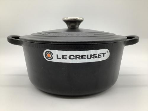 鍋のココットロンド