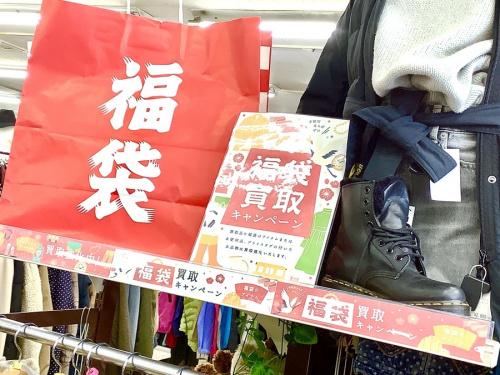 キャンペーンの上福岡